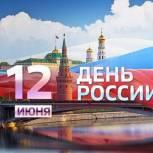 Молодогвардейцы приглашают благовещенцев раскрасить карту страны и поучаствовать в квесте в честь Дня России