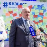 «Единая Россия» подарила кемеровчанам праздник
