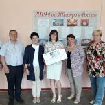 В селе Ходиловичи Миронова осмотрела ДК, восстановленный в рамках партпроекта