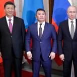Путин: Россия заинтересована в улучшении транспортной взаимосвязи с Монголией и Китаем