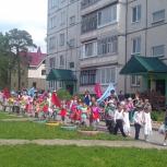 День России отметили в Томском районе