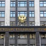 Госдума поддержала законопроект о приостановке участия России в ДРСМД