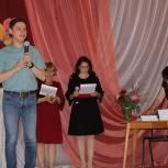 В Чухломе прошла презентация книги «Поставьте памятник деревне», посвященной развитию сельского хозяйства района