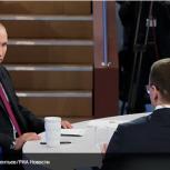Конечная цель нацпроектов – повысить уровень жизни граждан и безопасность страны – Путин