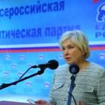 Турчак: «Единая Россия» будет добиваться решения проблем, обозначенных на прямой линии с Президентом
