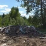 Координатор партпроекта и регоператор помогли ухтинской семье избавиться от свалки