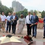 Подольские партийцы приняли участие в памятных мероприятиях в День памяти и скорби