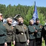 Партийцы «Единой России» почтили память воинов Великой Отечественной войны
