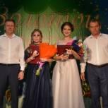 В Крымском районе наградили выпускников-медалистов