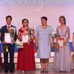 Елена Митина поздравила выпускников Михайловского района