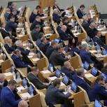 Госдума приняла в I чтении законопроект «Единой России» о сохранении сокращенного рабочего дня для женщин на селе
