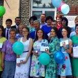 Наталья Цепенко учредила именную стипендию медалистам Кулунды, поступающим в алтайский вуз