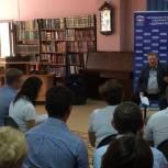 Панков призвал однопартийцев в Петровске всегда быть в диалоге с людьми
