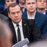 Медведев поддержал предложения политической конференции Партии