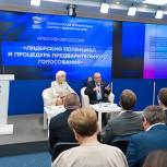 В «Единой России» введут новые требования для желающих участвовать в ПГ