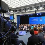 Пленарное заседание политической конференции партии «Единая Россия»