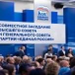 Председатель Партии «Единая Россия» поддержал предложение Ларисы Ждановой о проведении журналистского конкурса