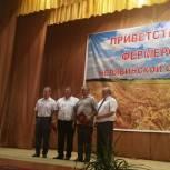 Партийцы поздравили южноуральцев с Днем фермера