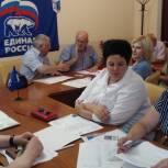 В Ступине состоялось заседание политического совета местного отделения партии «Единая Россия»