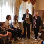 Партийцы Ивантеевки провели концерт в доме-интернате малой вместимости для граждан пожилого возраста