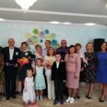 Партийцы Княжпогостского района поздравили земляков с Днем семьи, любви и верности.