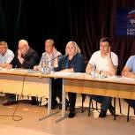 Луховицкое отделение «Единой России» на партконференции утвердило кандидатов на предстоящие выборы