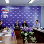 Аркадий Фомин встретился с секретарями рязанских «первичек»
