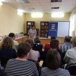 Кораблинские единороссы определились с кандидатом на предстоящих выборах