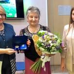 Активисты района Сокол поздравили одну из старейших супружеских пар