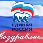 Поздравление с 80-летием образования МО «Корткеросский» и «Княжпогостский»