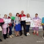 Татьяна Баринова встретилась с активистами организации «Дышим чистым»