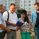В Курске продолжаются общественные обсуждения проектов благоустройства дворов