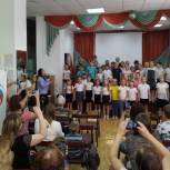 Партийцы поздравили детей и педагогов в пришкольных лагерях Московского района с творческими и спортивными достижениями