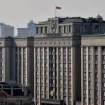 Госдума приняла закон об упрощении направления бюджетных субсидий на достройку проблемных домов
