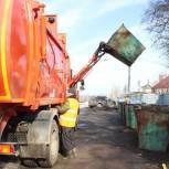 Рязанцев проинформировали о заключении договоров на вывоз мусора