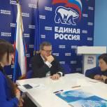 В Сергиевом Посаде обсудили реализацию партийного проекта «Единая страна – доступная среда»