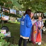 В деревне Мендюкино городского округа Зарайск прошли празднования, посвящённые Дню деревни