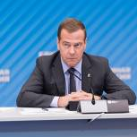 Медведев: Предвыборная Программа «Единой России» и нацпроекты должны дополнять друг друга