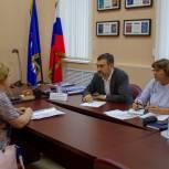 Игорь Сухарев рассказал алгоритм подачи заявки для участия в федеральной программе