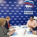 Партийцы Сергиева Посада провели круглый стол, где обсудили ремонт ДК «Космос», а также благоустройство площади Пухова