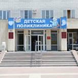 В рамках партпроектов в Невинномысске начат ремонт больницы и поликлиники
