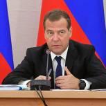 Медведев подписал поручение о конфискации используемой при незаконных рубках леса техники в доход бюджета