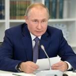 Путин: «Сириус» должен оставаться ориентиром для обновления отечественного образования