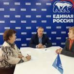 В Сергиево-Посадской приемной местного отделения Партии состоялся прием граждан по личным вопросам