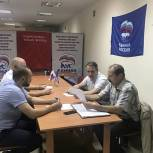 В Дмитрове партийцы провели совещание с представителями местного ЖКХ и дорожной отрасли
