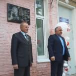 В Ухте открыли мемориальные доски выдающимся врачам Георгию Фиронову и Израилю Тейтельбауму