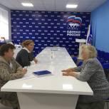 Тематический прием в рамках партпроекта «Школа грамотного потребителя» прошел в Сергиевом Посаде