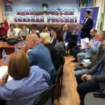 В Коврове обсудили законопроект о защите памятников российским военачальникам