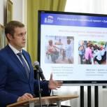 Роман Калинин представил итоги новых направлений в рамках партпроекта «Здоровое будущее»