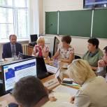 Рязанские педагоги обсудили вопросы совершенствования сферы образования
